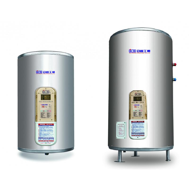 數位電能熱水器系列